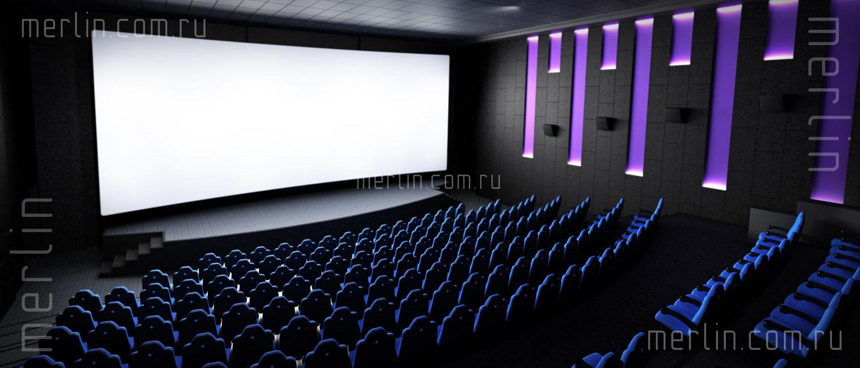 Интерьер для кинозалов